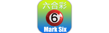 Hong Kong - Mark Six